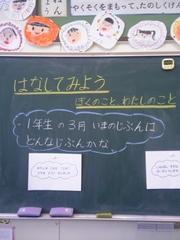 200736_1